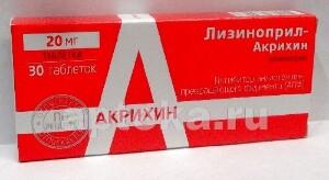 Купить Лизиноприл-акрихин цена