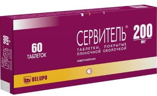 Купить СЕРВИТЕЛЬ 0,2 N60 ТАБЛ П/ПЛЕН/ОБОЛОЧ цена
