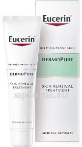Купить Dermopure сыворотка для проблемной кожи 40мл цена