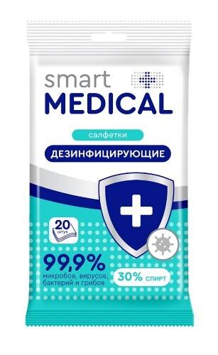 Купить Smart medical салфетки дезинфицирующие n20 цена