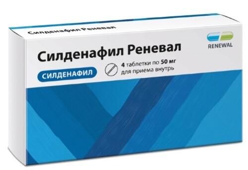 Купить СИЛДЕНАФИЛ РЕНЕВАЛ 0,05 N4 ТАБЛ П/ПЛЕН/ОБОЛОЧ цена