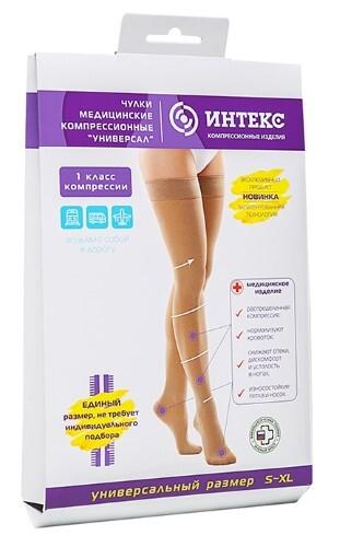 Купить Чулки универсал женские с резинкой с закрытым носком цена