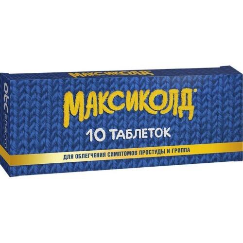 Купить МАКСИКОЛД N10 ТАБЛ П/О цена