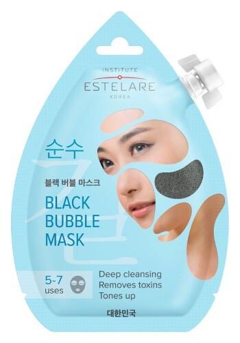 Купить Institute estelare маска для лица черная пенящаяся очищающая 20мл цена