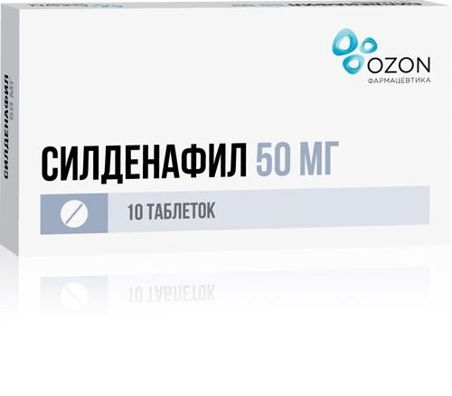 Купить СИЛДЕНАФИЛ 0,05 N10 ТАБЛ П/ПЛЕН/ОБОЛОЧ /ОЗОН/ цена