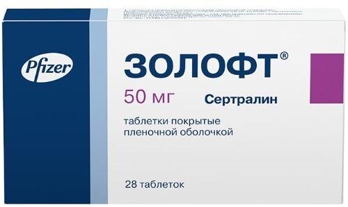 Купить ЗОЛОФТ 0,05 N28 ТАБЛ П/ПЛЕН/ОБОЛОЧ цена