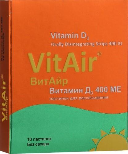 Купить Витайр витамин д3 400ме цена
