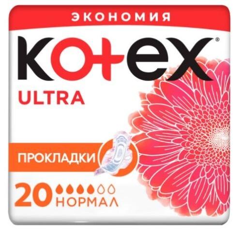 Купить KOTEX ULTRA НОРМАЛ ПРОКЛАДКИ N20 цена