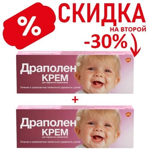 НАБОР ДРАПОЛЕН 55,0 КРЕМ закажи со скидкой 30% на второй товар