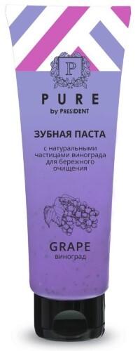 Купить Pure by president зубная паста виноград 115,0 цена