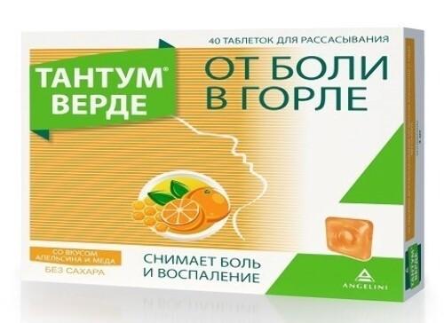 Купить Тантум верде таблетки цена