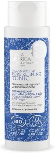 Купить Тоник для лица органический сертифицированный освежающий для комбинированной и склонной к жирности кожи 150мл цена