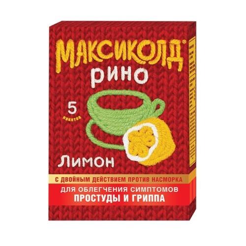 Купить МАКСИКОЛД РИНО 15,0 N5 ПОР Д/ПРИГОТ Р-РА /ЛИМОН/ цена