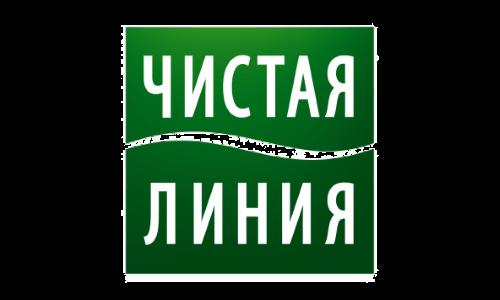 ЧИСТАЯ ЛИНИЯ