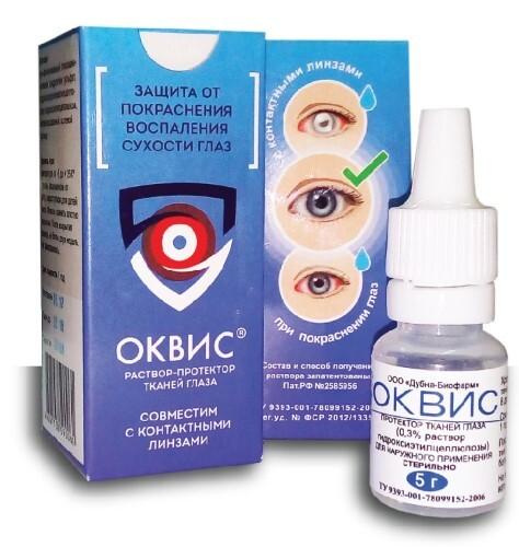 Купить Оквис протектор тканей глаза стерильный 0,3% 5,0 флак пласт цена