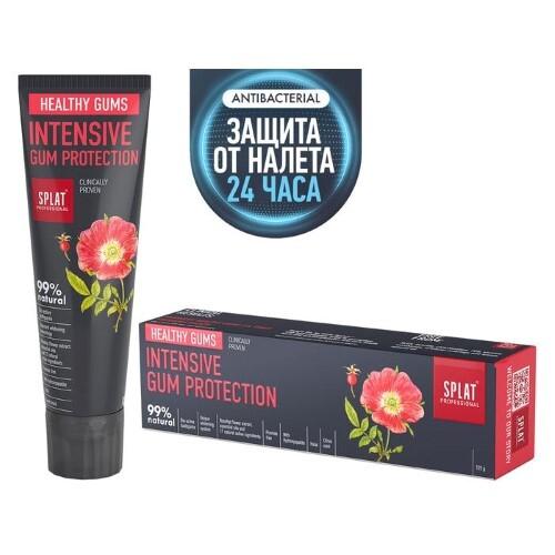 Купить Professional зубная паста здоровые десны 125,0 цена