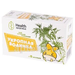 Купить Укропная водичка чай травяной для детей 1,5 n20 ф/пак цена