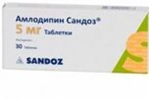 Купить Амлодипин сандоз 0,005 n30 табл цена