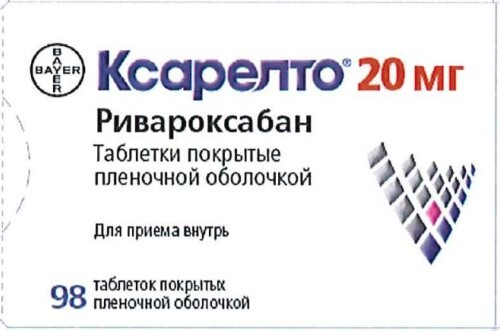 Купить КСАРЕЛТО 0,02 N98 ТАБЛ П/ПЛЕН/ОБОЛОЧ цена