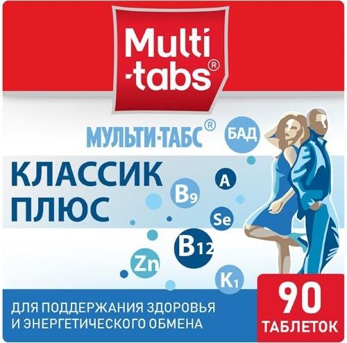 Купить Набор мульти-табс классик плюс n90 табл п/плен/оболоч закажи со скидкой 30% на второй товар цена