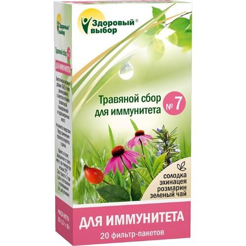 Купить Травяной сбор здоровый выбор n7 цена