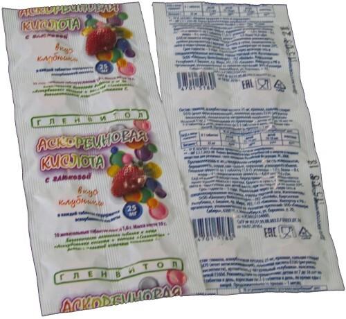 Купить Аскорбин кислота+ глюкоза со вкусом клубники цена