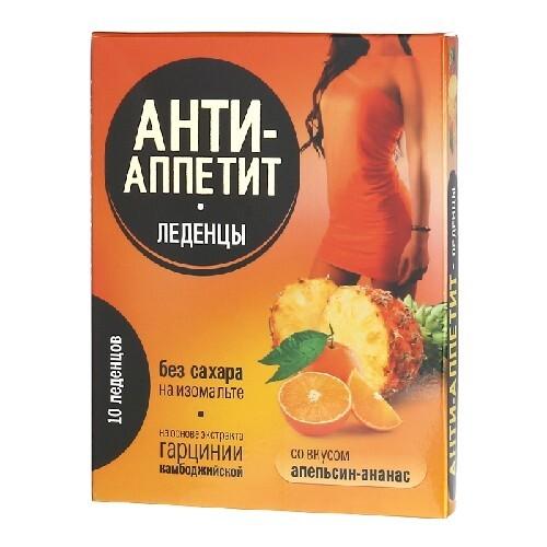 Анти-аппетит леденцы без сахара со вкусом ананас-апельсин