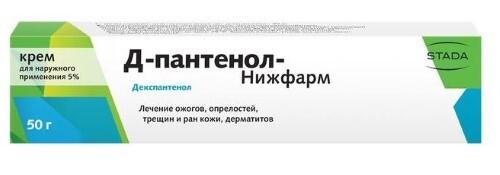 Купить Д-ПАНТЕНОЛ-НИЖФАРМ 5% 50,0 КРЕМ Д/НАРУЖ ПРИМ цена