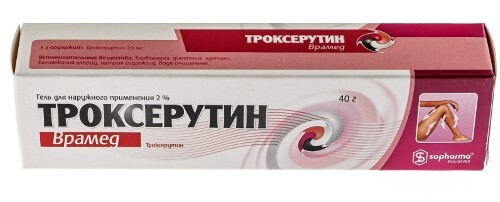 Купить ТРОКСЕРУТИН ВРАМЕД 2% 40,0 ГЕЛЬ цена
