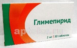 Купить Глимепирид цена