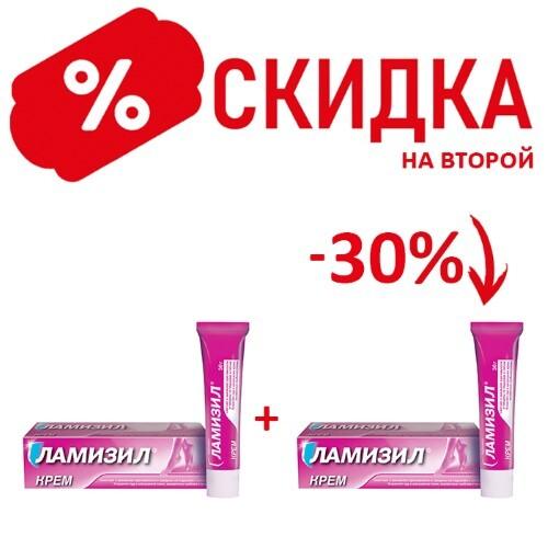 Купить Набор ламизил 1% 30,0 крем закажи со скидкой 30% на второй товар цена