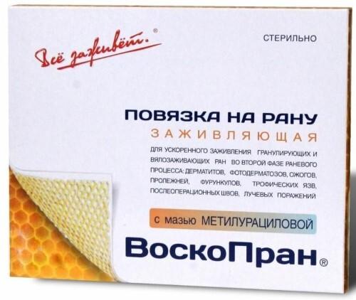 Купить Воскопран повязки мазевые атравматические с восковым покрытием с мазью метилурацил цена