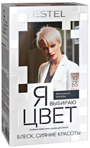 Купить Я выбираю цвет стойкая крем-гель краска для волос тон 10/65 жемчужный блондин цена