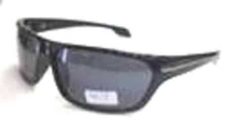 Очки поляризационные унисекс серая линза/сf4041
