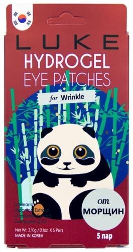 Купить Патчи гидрогелевые для области вокруг глаз против морщин с коэнзимом q10 n5 пар цена