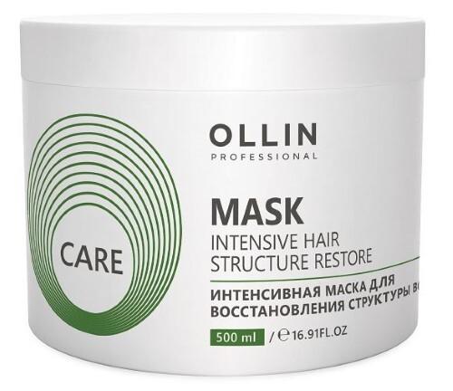 Купить Care маска интенсивная для восстановления структуры волос 500мл цена