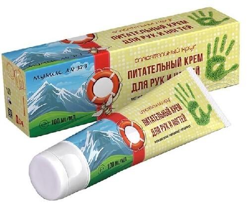 Купить Крем для рук и ногтей с мумиё и прополисом n081 100мл цена