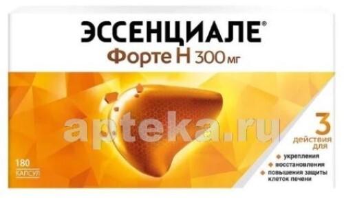 Купить Набор из 2х упаковок эссенциале форте н 0,3 n180 капс по специальной цене цена