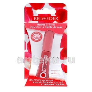 Купить Восстанавливающий жидкий бальзам для губ с розовым маслом 7мл цена