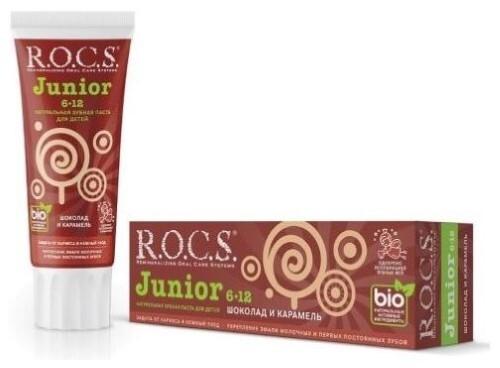 Купить Зубная паста junior шоколад и карамель для детей 74,0 цена