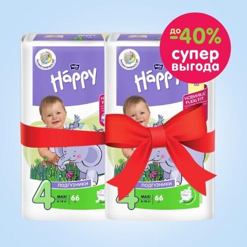 Купить Набор bella baby happy подгузники гигиенич для детей размер 4/maxi 8-18кг n66 из 2-х уп по специальной цене цена