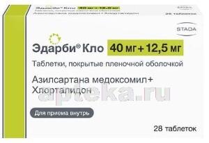 Купить ЭДАРБИ КЛО 0,04+0,0125 N28 ТАБЛ П/ПЛЕН/ОБОЛОЧ цена