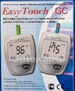 Купить Анализатор easy touch для самоконтроля уровня глюкозы и  холестерина в крови цена