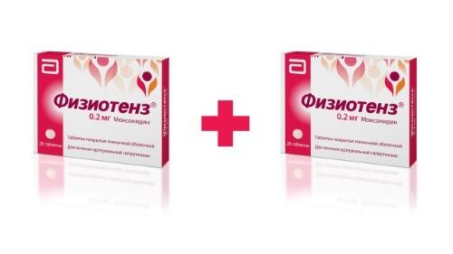 Купить Набор физиотенз 0,0002 n28 табл п/плен/оболочзакажи 2 упаковки со скидкой 10% цена
