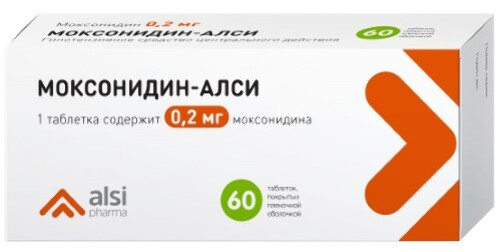 Купить МОКСОНИДИН-АЛСИ 0,2МГ N60 ТАБЛ П/ПЛЕН/ОБОЛОЧ цена