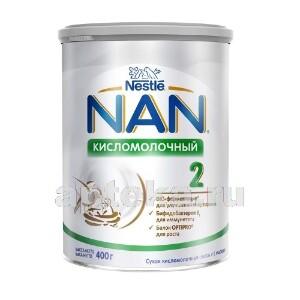 Купить 2 кисломолочный смесь сухая для детей с 6мес цена