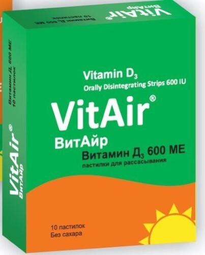 Купить Витайр витамин д3 600ме цена