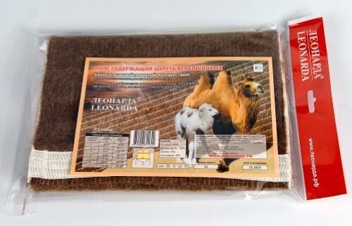 Купить Пояс согревающий эластичный из шерсти верблюда цена
