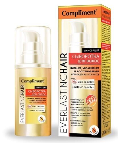 Купить Everlastinghair сыворотка для волос питание увлажнение глубокое восстановление кончиков волос 60мл??? цена