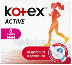 Купить KOTEX ACTIVE СУПЕР ТАМПОНЫ N8 цена